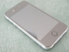 puro-pellicola-ultra-clear-iphone-4-pic-06