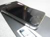 SGP-Steinheil-iphone4-pic-25.JPG
