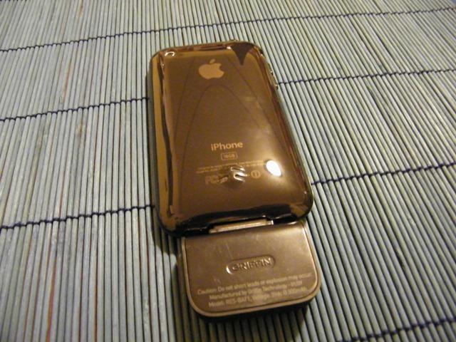 Custodia Batteria Incipio offGRID per iPhone 4 - MelaPolis.com