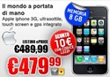 iphone-3g-eprice-coupon
