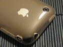 incipio-ngp-iphone-top