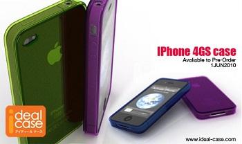 Custodia Ideal-Case per iPhone 4G