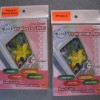 Brando UltraClear Screen Protector per Iphone 4