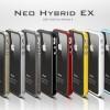Custodia SGP Neo Hybrid EX per iPhone 4