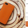 SGP GSM iPhone 4 Nature Just Leather Case Series