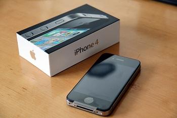 Quale custodia per iPhone 4? Una domanda realmente a 360°