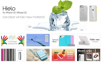 Pinlo catalogo 2014 per iPhone 5 e 5S