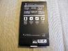 contest-switcheasy-vulcan-black-iphone-4-pic-02
