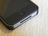 incase-metallic-snap-case-iphone-4-pic-13