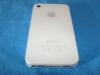 pinlo-slice-3-white-iphone-4-pic-04