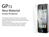 sgp-ultimate-crystal-clear-iphone-4s-pic-12