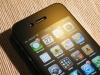 sgp-ultra-fine-iphone-4s-pic-11