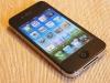 sgp-ultra-optics-iphone-4-pic-09