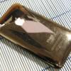 iphonecasescratchedbottom.jpg