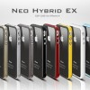 Custodia SGP Neo Hybrid EX per iPhone 4